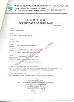 BBG the certificate of free sale