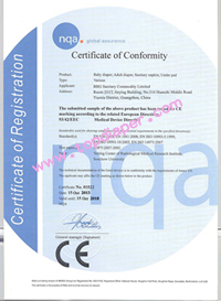 BBG won the CE certificate