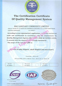 BBG the certificate of ISO9001