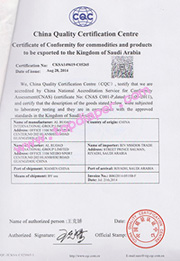 BBG the certificate of COC (to Saudi Arabic)
