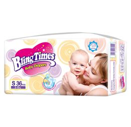 Bling Times Baby Cotton Diaper