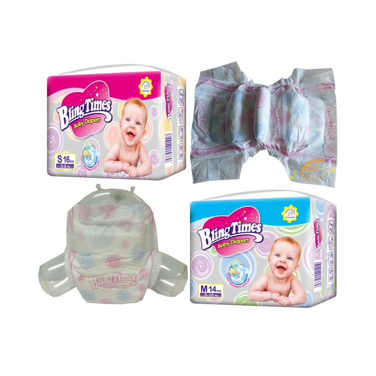 Famous pampers non woven diaper with free samples disposable baby diaper factory in Fujian