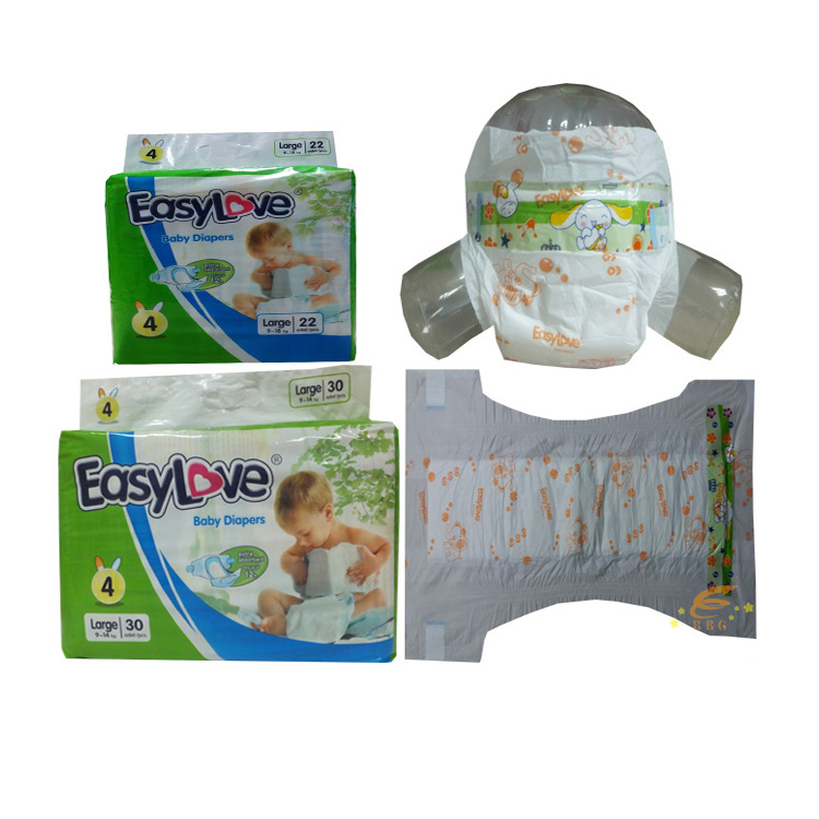 China Professional Manufacturer baby diapers wholesale pampers
