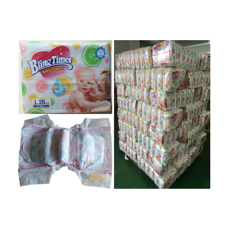 2016 new products free samples good quality baby diaper /disposable baby diaper