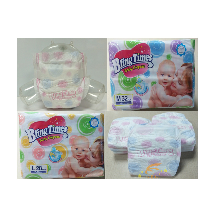 High absorption ultra thin cotton disposable baby diapers cloth, disposable baby nappies pampers