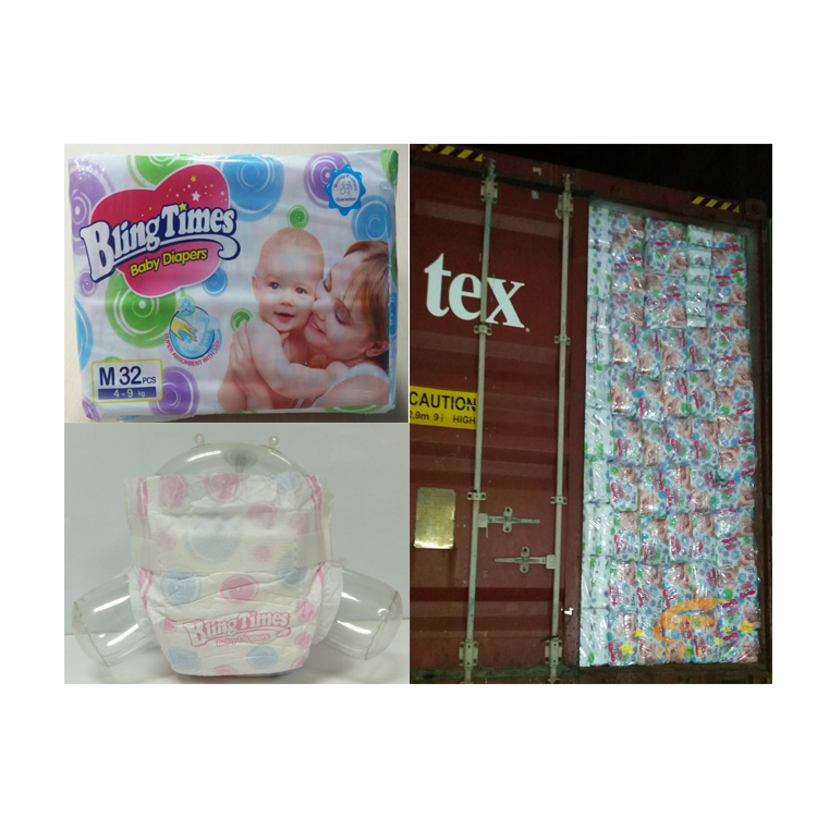 Cute and comfortable baby diapers pampers manufacturer in fujian