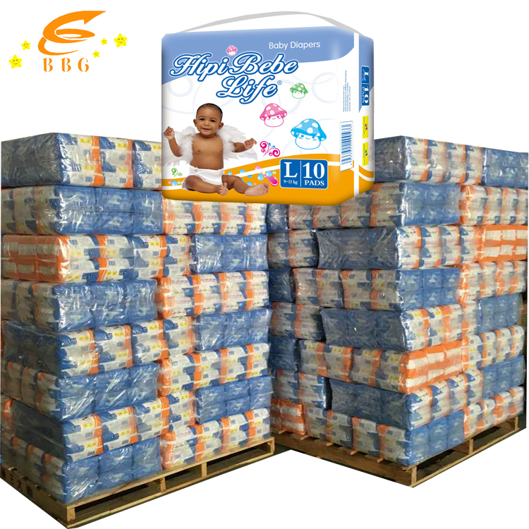 Super soft baby life breathable happy baby cloth diaper manufacturers in China