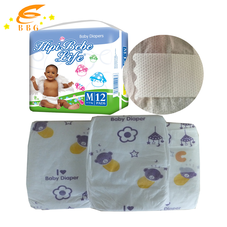 Private Label Ultra Thin Sleepy Baby Diaper Manufacturers in China,Baby Diaper Factory